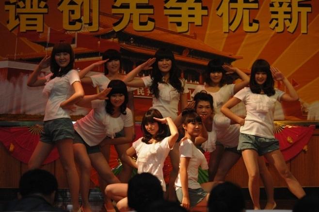 学院舞蹈大赛