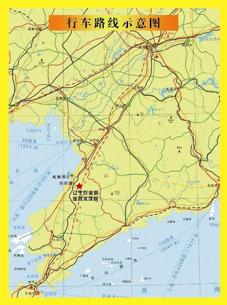 渤海船舶职业学院地图